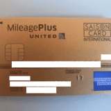 セゾンマイレージプラスゴールドカード